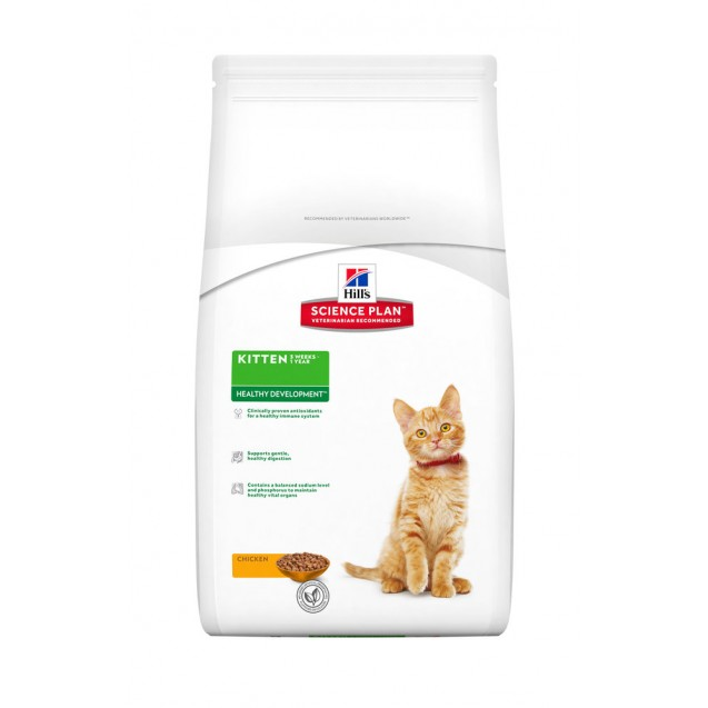 Hill's™ Science Plan™ Feline Kitten Chicken 10 kg