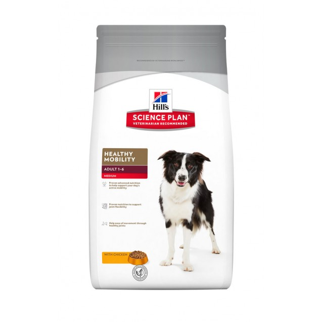 Hill's™ Science Plan™ Canine Adult Mobility Medium 3 kg