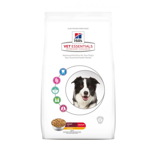Hill's Vet Essentials Canine Adult 2 kg