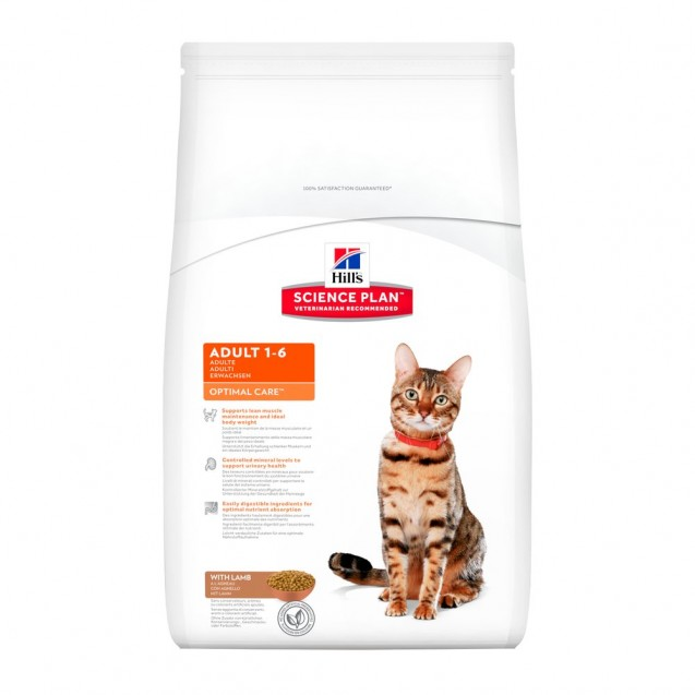 Hill's™ Science Plan™ Feline Adult Lamb 2 kg