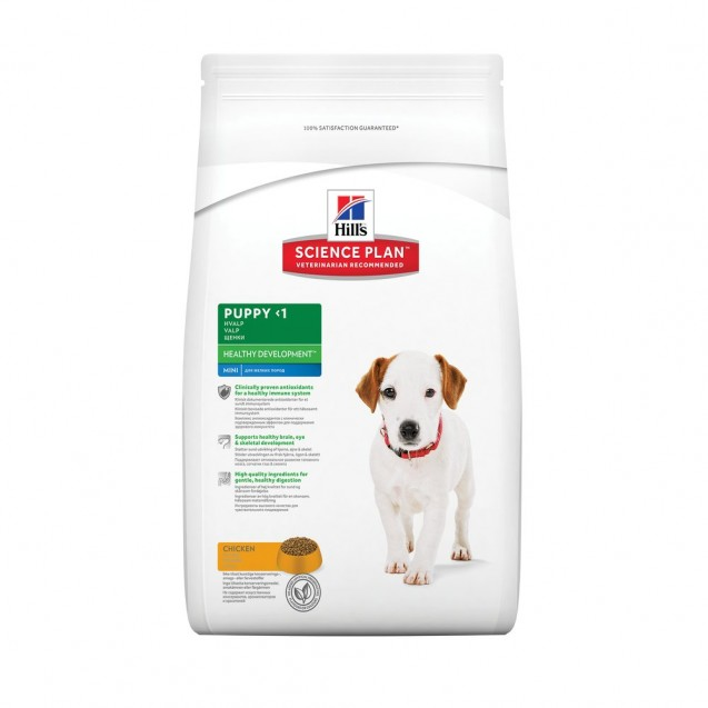 Hill's™ Science Plan™ Canine Puppy Mini Chicken 7,5 kg