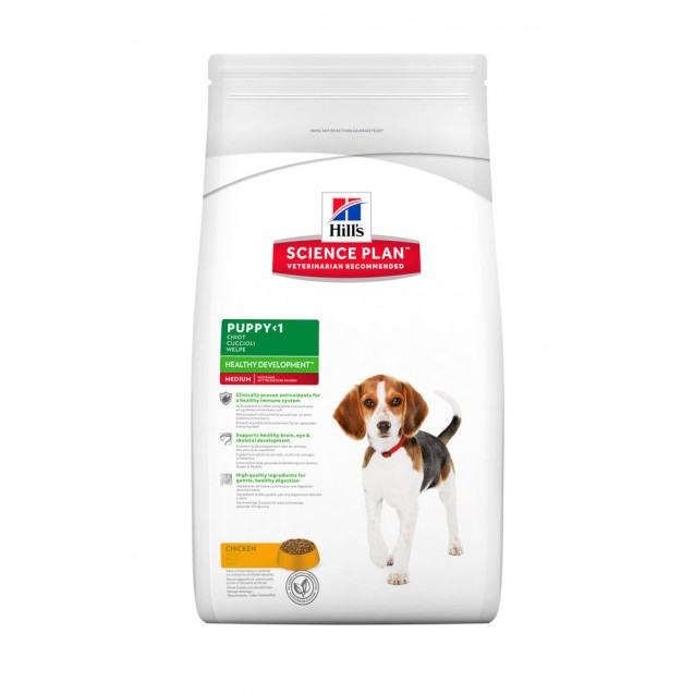 Hill's™ Science Plan™ Canine Puppy Chicken 12 kg