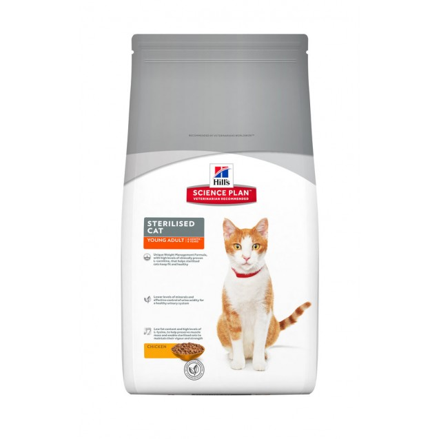 Hill's™ Science Plan™ Feline Sterilised Cat Young Adult Chicken 1,5 kg